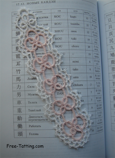 tatted bookmark pattern